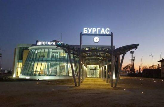 Автобусна гара във Бургас