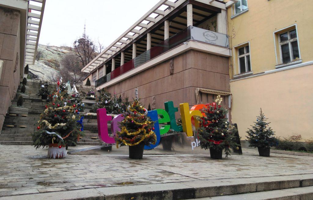 Plovdiv Пловдив